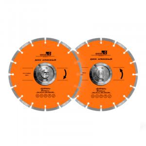 Диск алмазный для Cut-n-Break Ø230 (комплект)