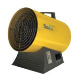 Электрическая тепловая пушка Ballu (Expert) BHP‑5.000СL